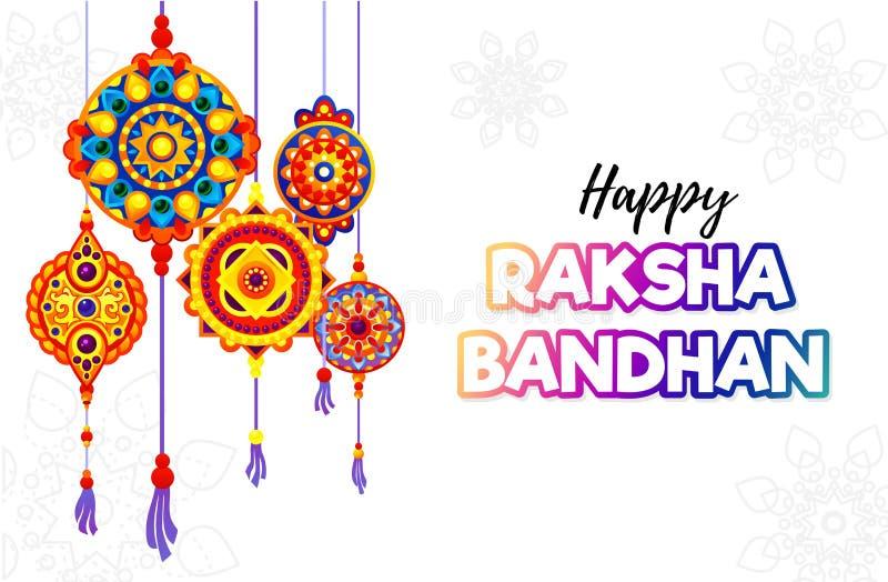 Raksha Bandhan贺卡设计 r 向量例证