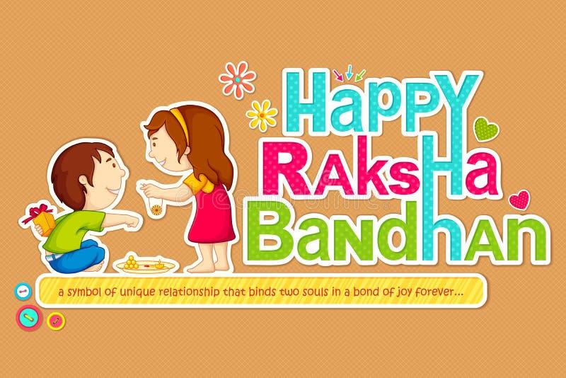 Raksha Bandhan illustration libre de droits