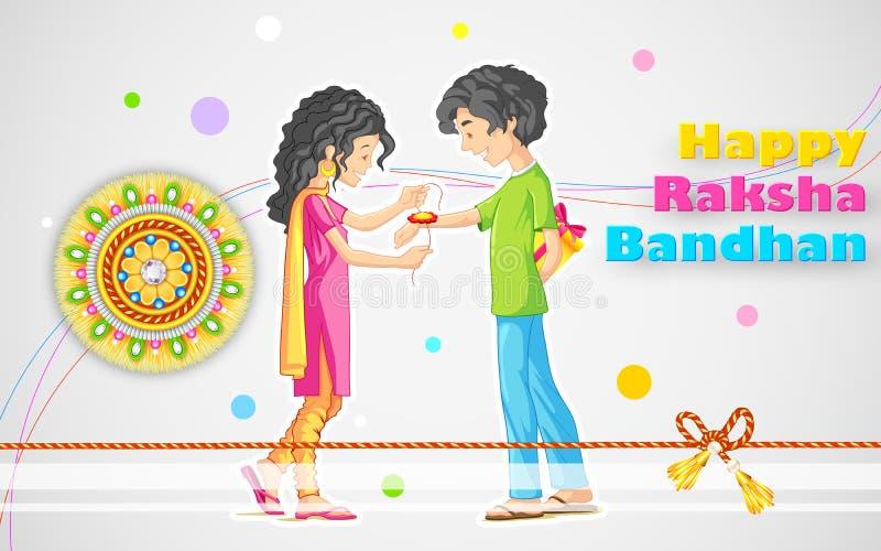 Raksha Bandhan illustration de vecteur