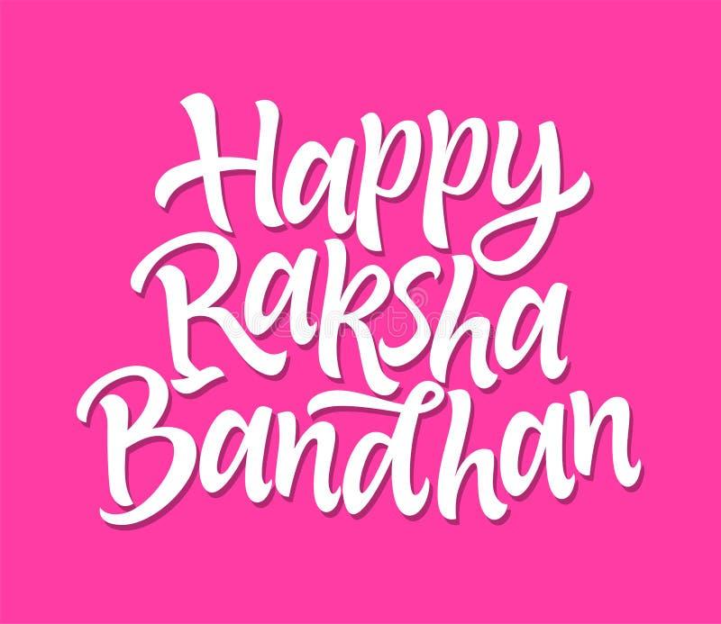 Raksha Bandhan heureux - dirigez le lettrage tiré par la main de stylo de brosse illustration de vecteur