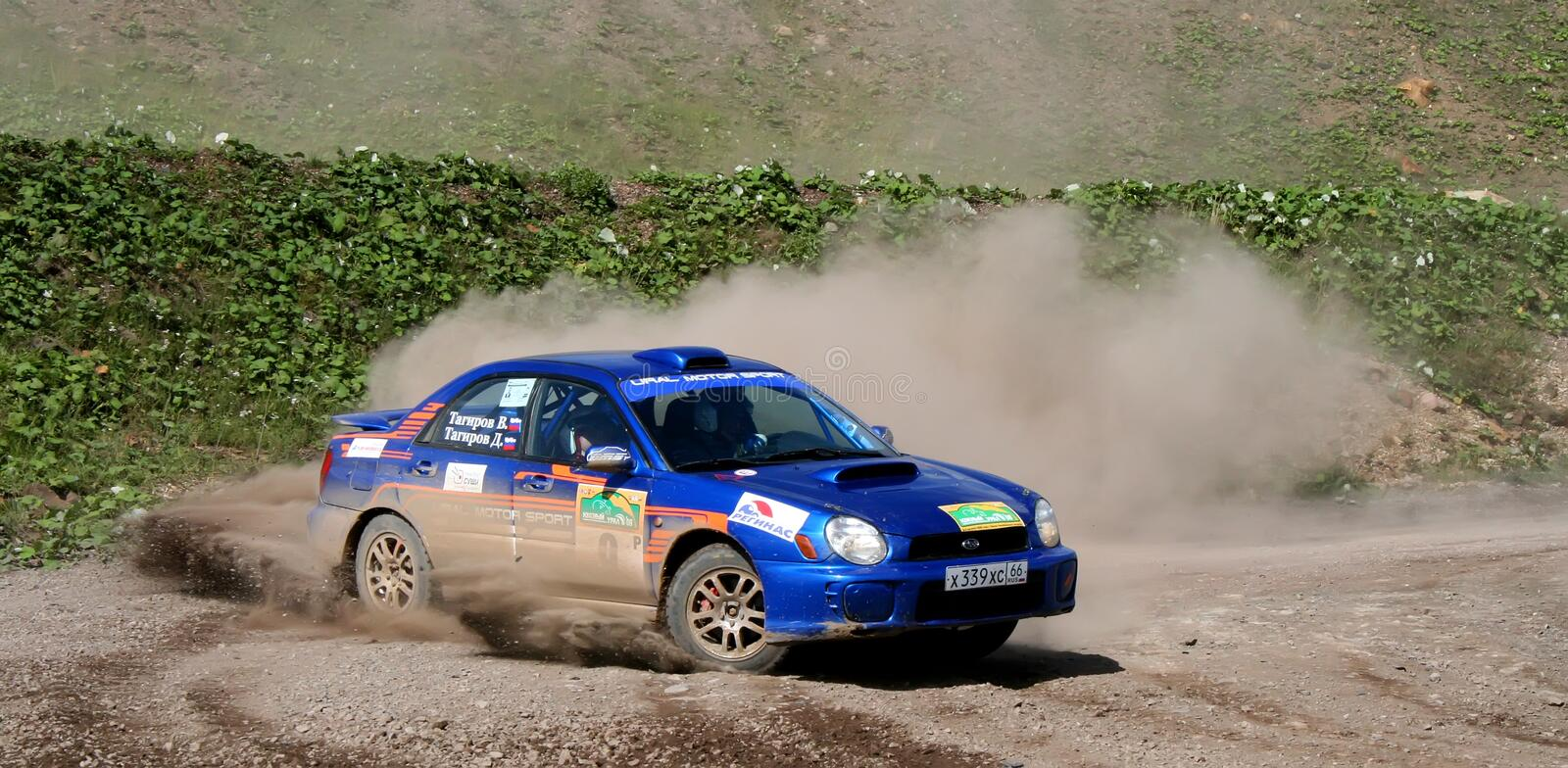 Download Rally Southern Ural 2008 Editorial Stock Photo - Image: 16942133