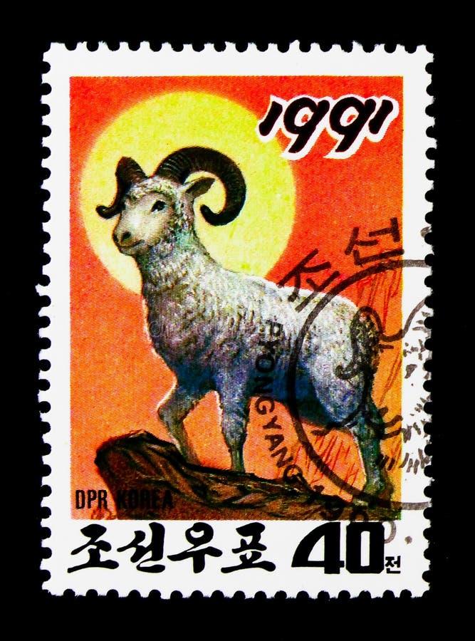 Ram (aries) do ammon do Ovis, serie de Newyear, cerca de 1990 foto de stock