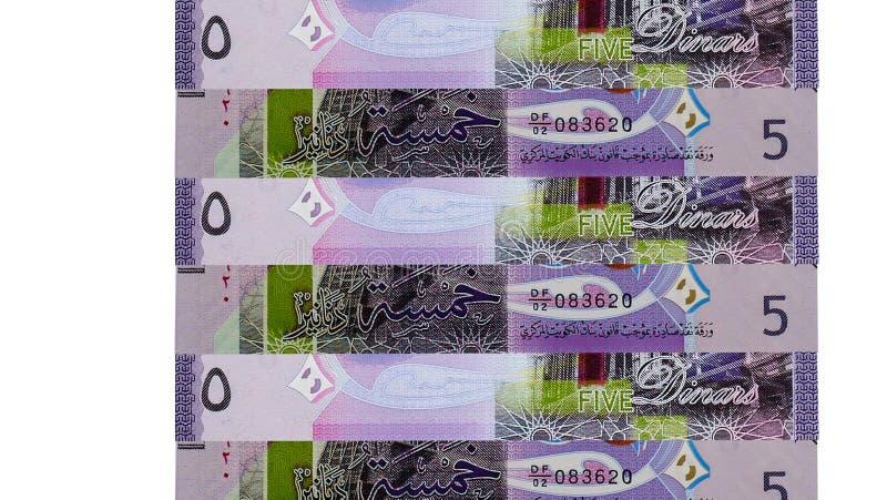 Ram av kuwaitiska 5 dinar sedlar arkivfoto