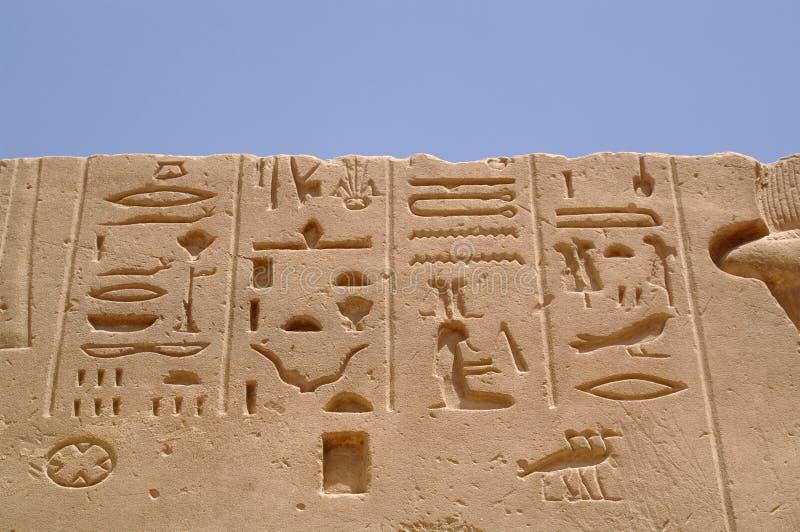 RAM de Egipto fotos de archivo libres de regalías