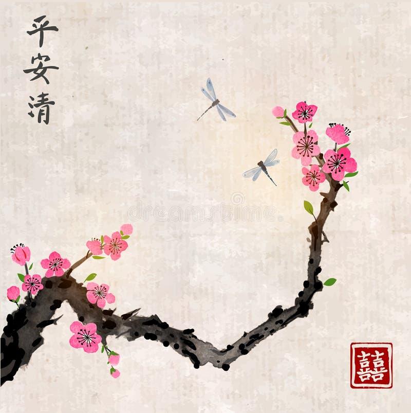 Rama de árbol de Sakura de la cereza en flor y dos libélulas en fondo del vintage Sumi-e oriental tradicional de la pintura de la stock de ilustración