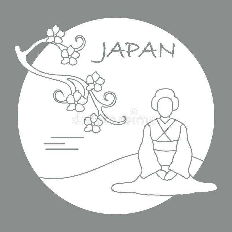 Rama de flores de cerezo y de la mujer asiática ilustración del vector