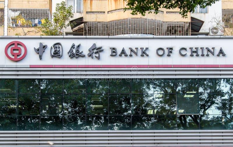 rama del Banco de China en la ciudad de Shenzhen, China fotos de archivo