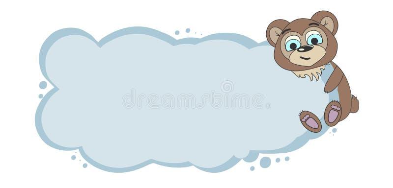 Rama dla teksta z kreskówka niedźwiedziem Children ramowi dla teksta Wektorowa dziecko rama dla twój teksta Szkolna rama dla teks ilustracja wektor
