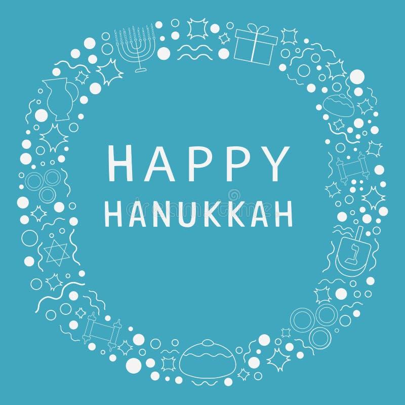 Rama z Hanukkah projekta wakacyjnego płaskiego bielu ikon cienkimi kreskowymi wi ilustracji