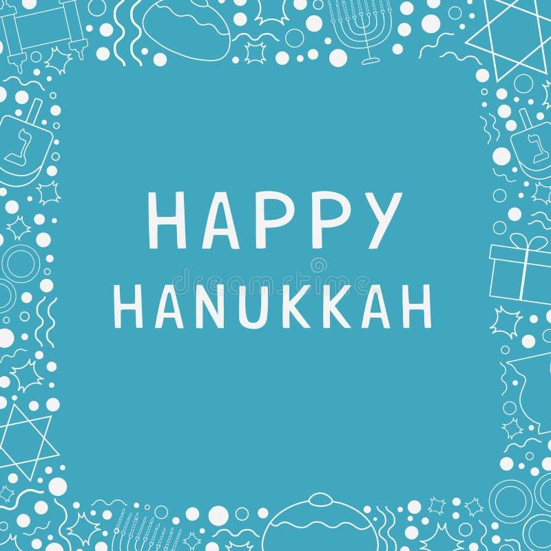 Rama z Hanukkah projekta wakacyjnego płaskiego bielu ikon cienkimi kreskowymi wi ilustracja wektor