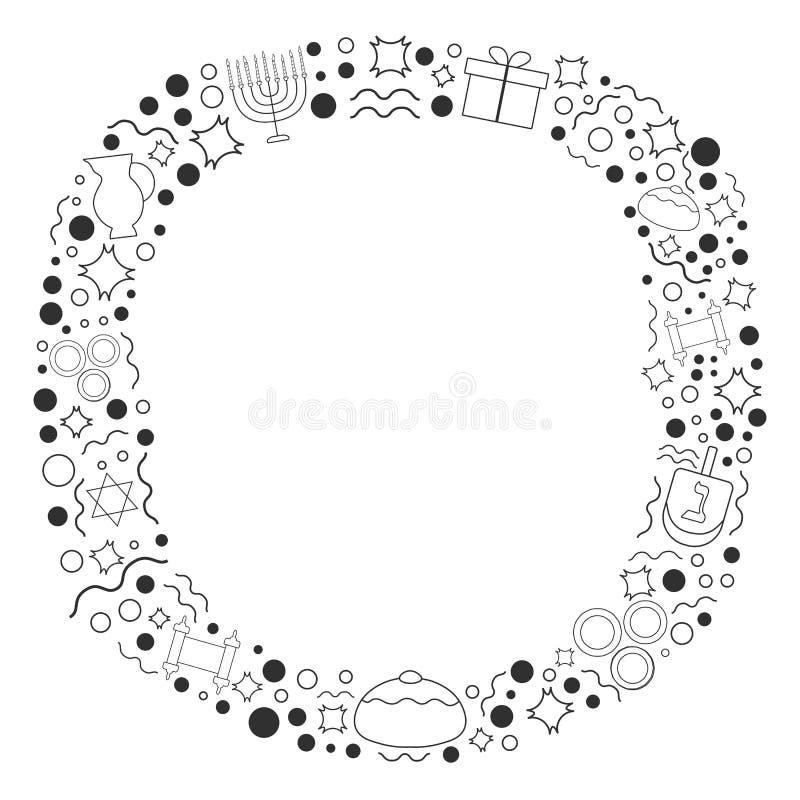 Rama z Hanukkah projekta wakacyjnego płaskiego czerni cienkimi kreskowymi ikonami royalty ilustracja