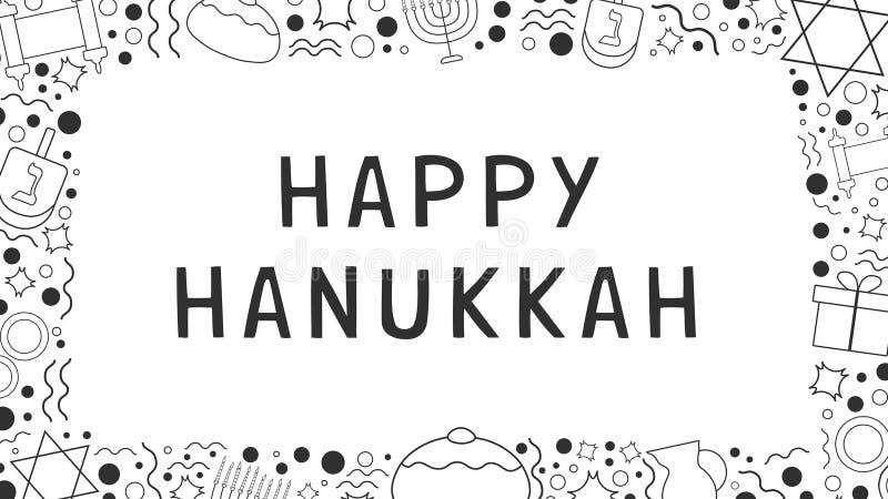 Rama z Hanukkah projekta wakacyjnego płaskiego czerni ikon cienkimi kreskowymi wi ilustracja wektor