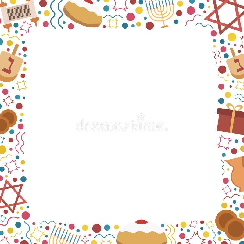 Rama z Hanukkah projekta wakacyjnymi płaskimi ikonami ilustracji