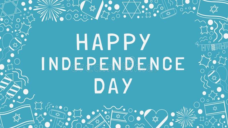 Rama z Izrael dnia niepodległości projekta bielu wakacyjnym płaskim thi ilustracja wektor