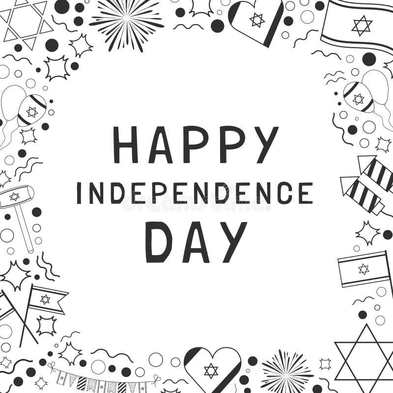 Rama z Izrael dnia niepodległości projekta czerni wakacyjnym płaskim thi ilustracja wektor