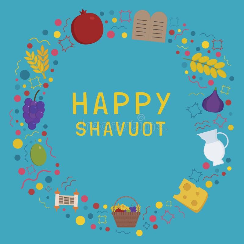 Rama z Shavuot projekta wakacyjnymi płaskimi ikonami z tekstem w englis ilustracji
