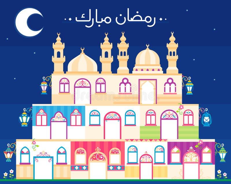 Ramadã abençoada ilustração royalty free
