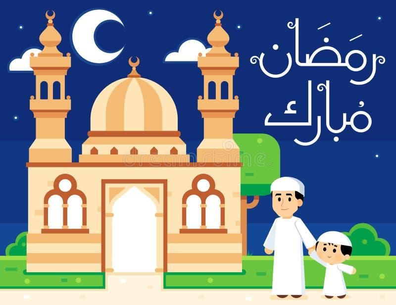 Ramadã feliz ilustração stock