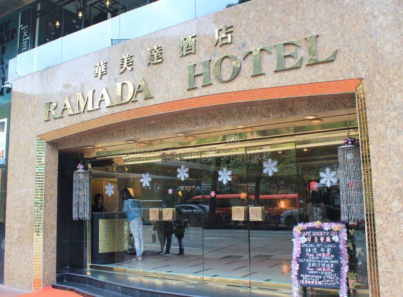 Ramada-Hotel in Hong Kong lizenzfreies stockbild