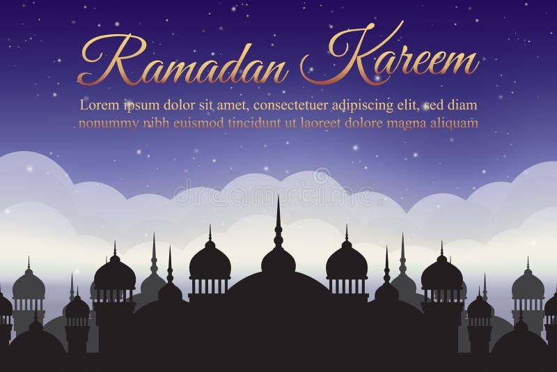 ramadan的kareem 与清真寺剪影和云彩的夜空 阿拉伯背景 向量例证