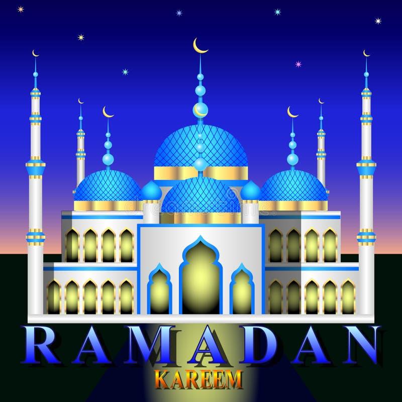 ramadan的kareem 反对夜空的清真寺 皇族释放例证