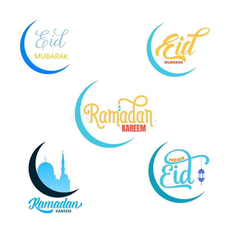 ramadan的kareem 赖买丹月印刷商标集合 设计版面伊斯兰教的假日 向量例证