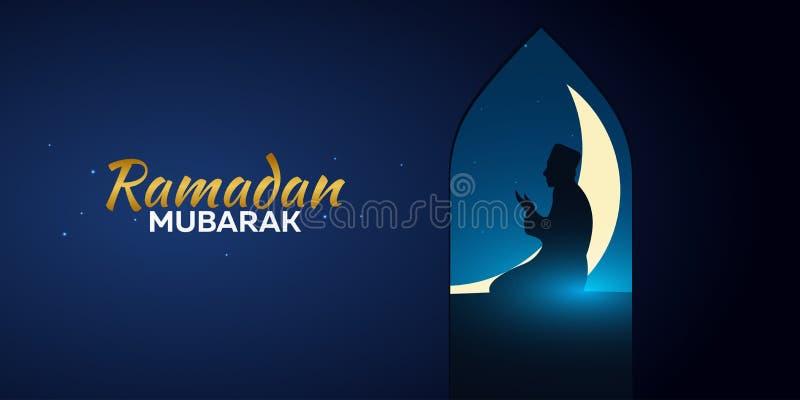 ramadan的kareem Ramadan穆巴拉克 祈祷 2007个看板卡招呼的新年好 与新月形月亮的阿拉伯之夜