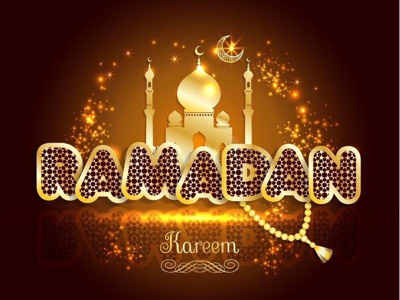 ramadan看板卡的问候