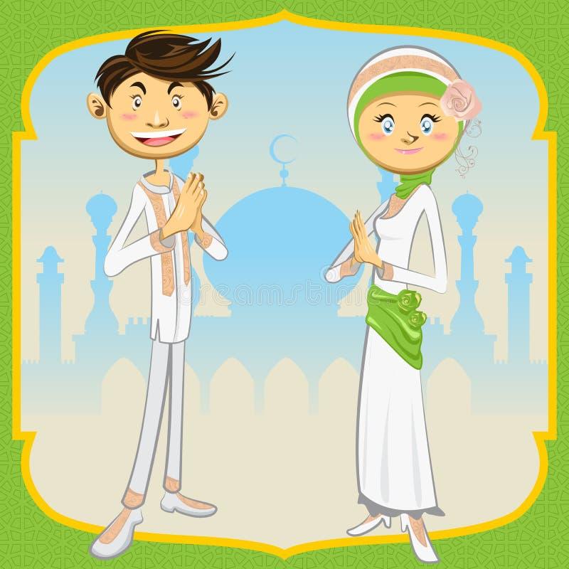 Ramadan穆巴拉克 向量例证