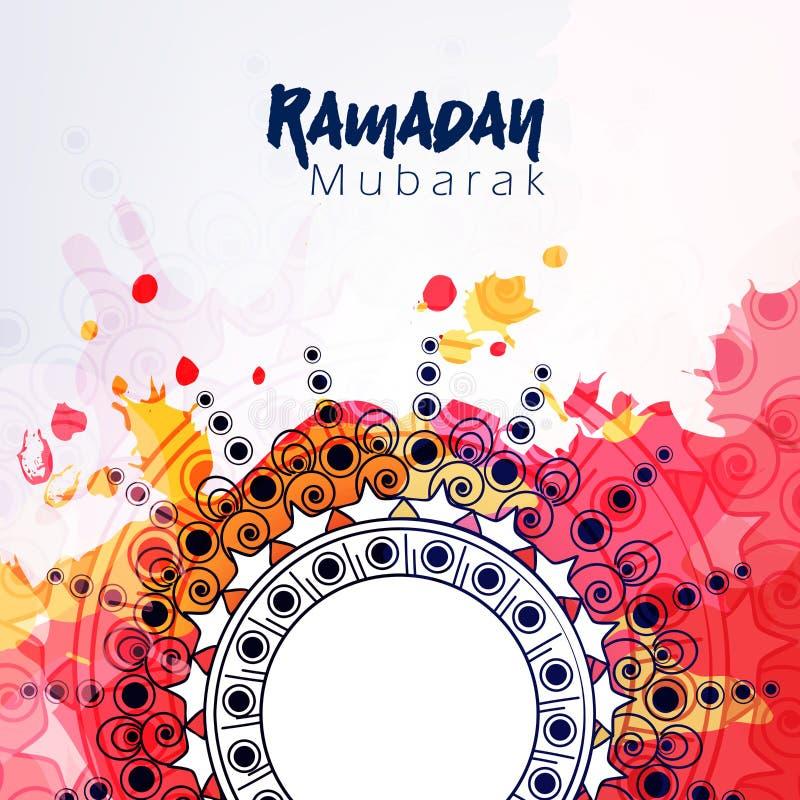 Ramadan穆巴拉克