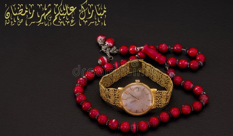 Ramadan穆巴拉克 免版税库存图片