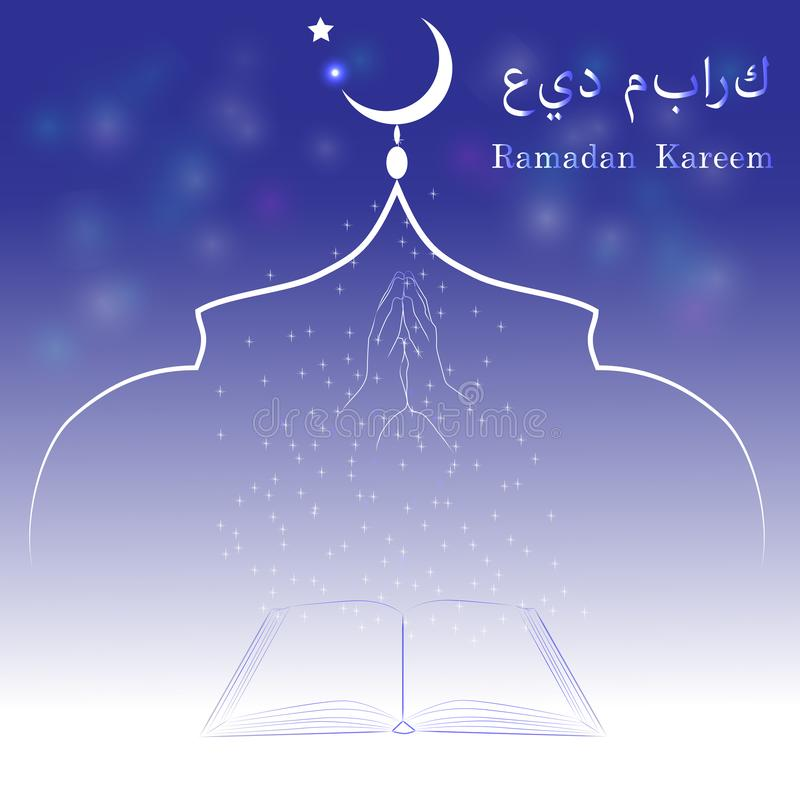 ramadan 库存例证