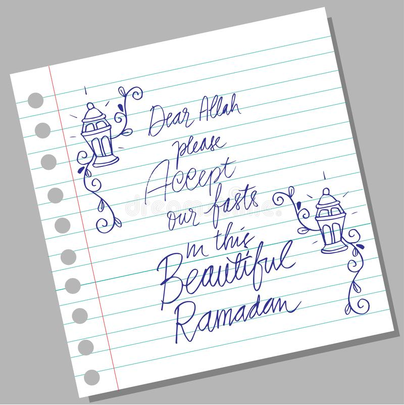 Дорогой Аллах пожалуйста принимает наше мое голодает в красивом Рамазан иллюстрация штока