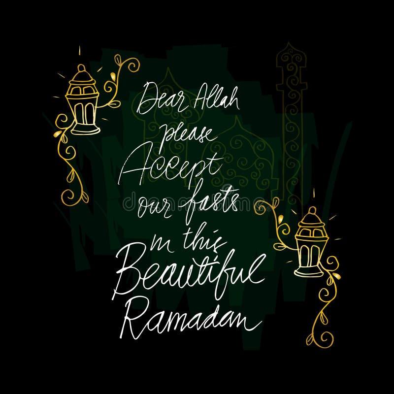 Дорогой Аллах пожалуйста принимает наше мое голодает в красивом Рамазан бесплатная иллюстрация