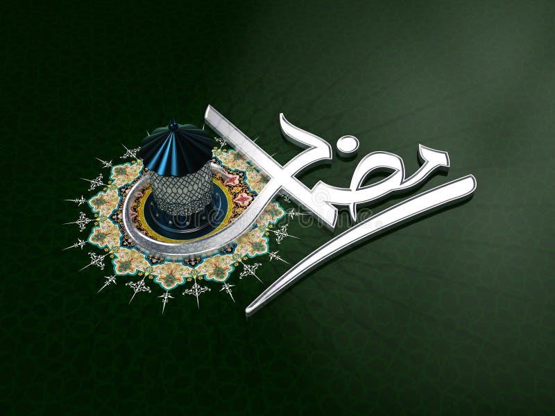 Ramadan 2012 ilustración del vector