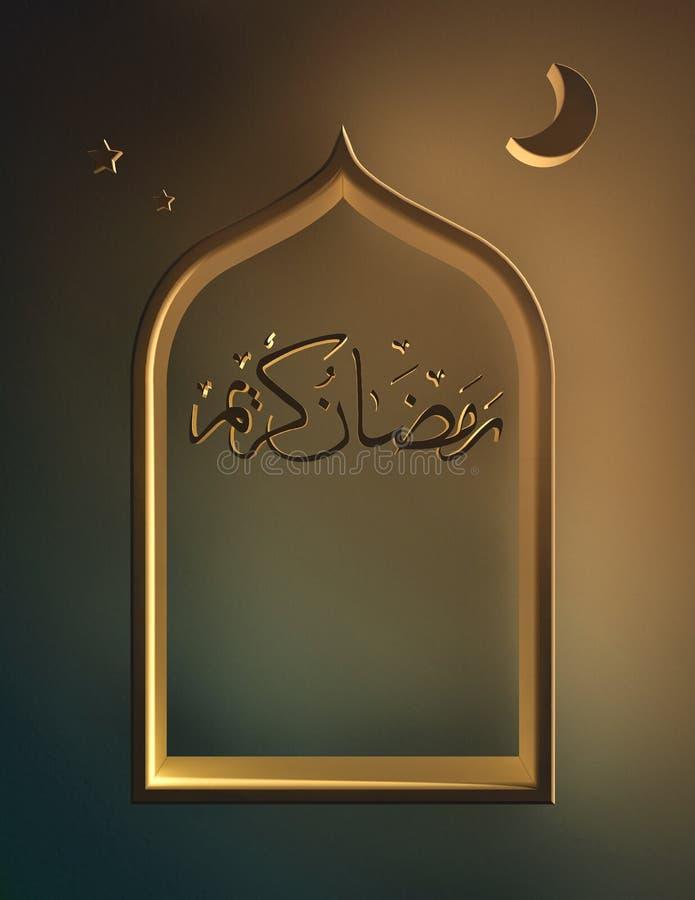 Ramadan royalty ilustracja
