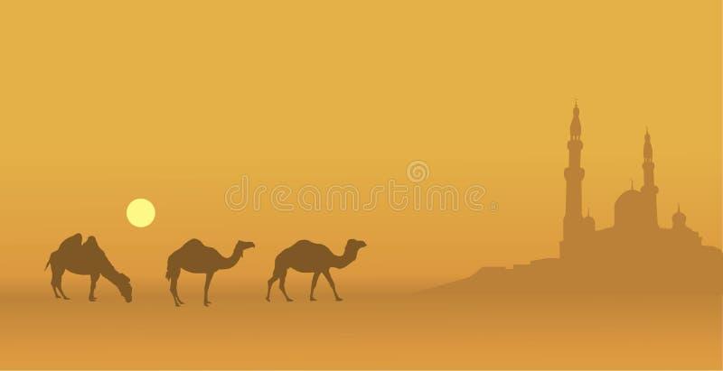 ramadan ilustracja wektor