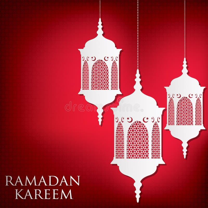 ramadan illustration libre de droits