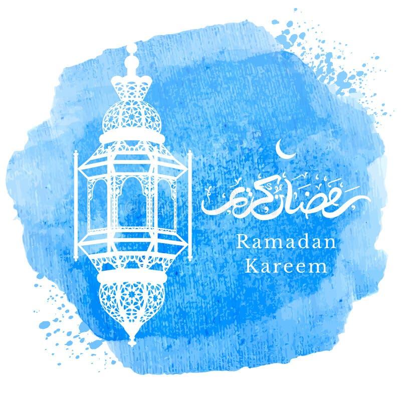ramadan stock de ilustración