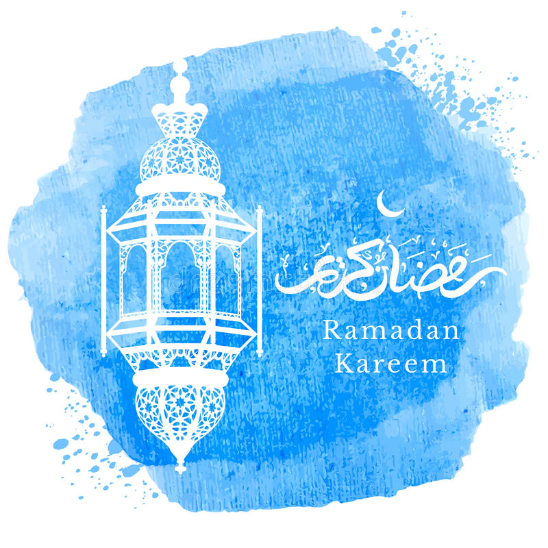 ramadan απεικόνιση αποθεμάτων