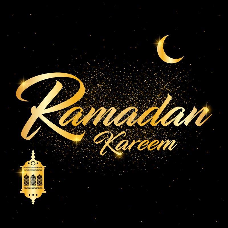 ramadan illustrazione vettoriale