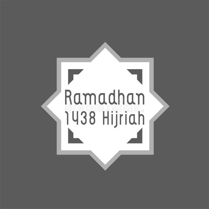 Ramadan 1438 royaltyfri illustrationer