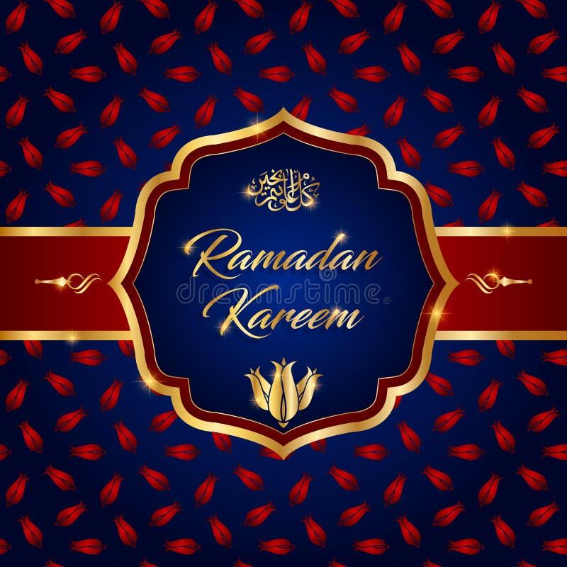 ramadan illustrazione di stock