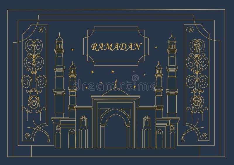 ramadan illustration stock