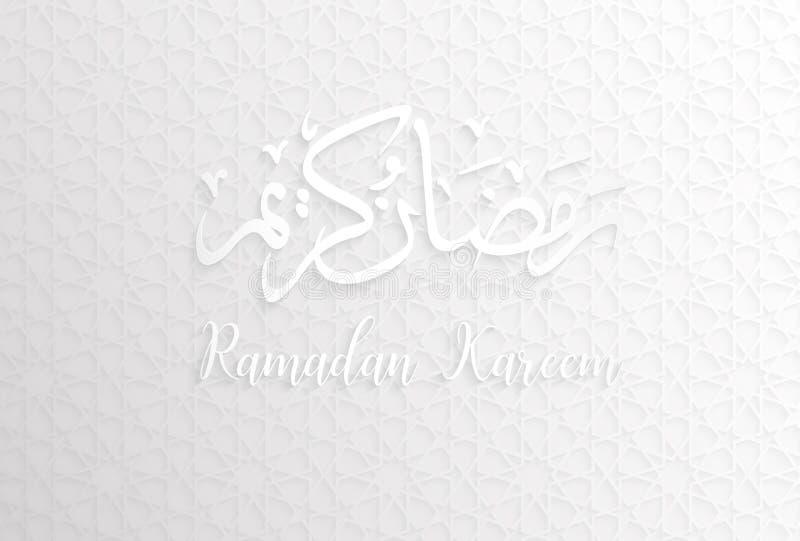 Ramadan achtergrondvector, Ramadan kareem