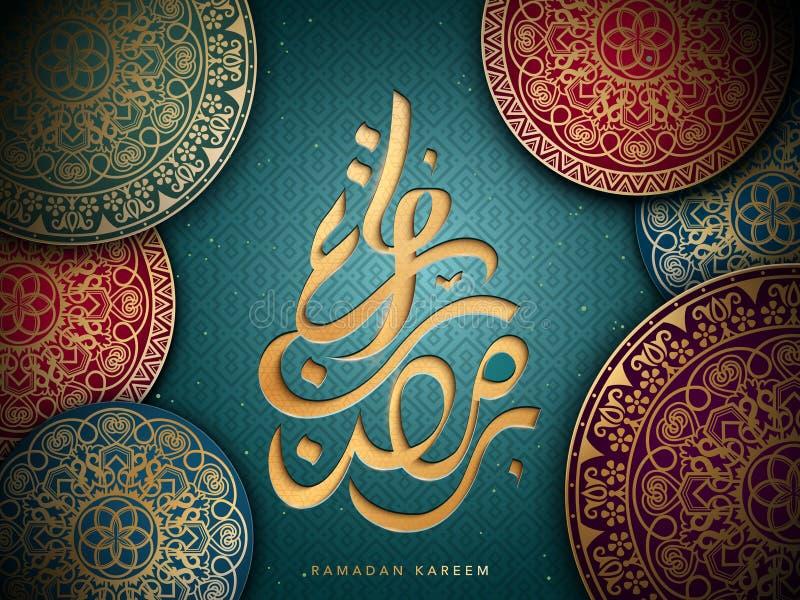 Ramadan Arabische kalligrafie