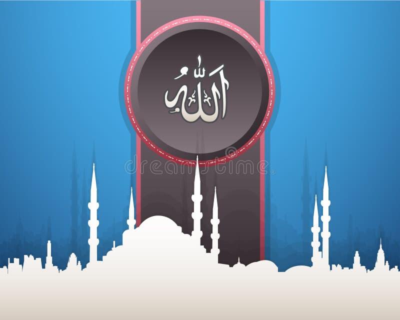 Ramadan Arabski projekt