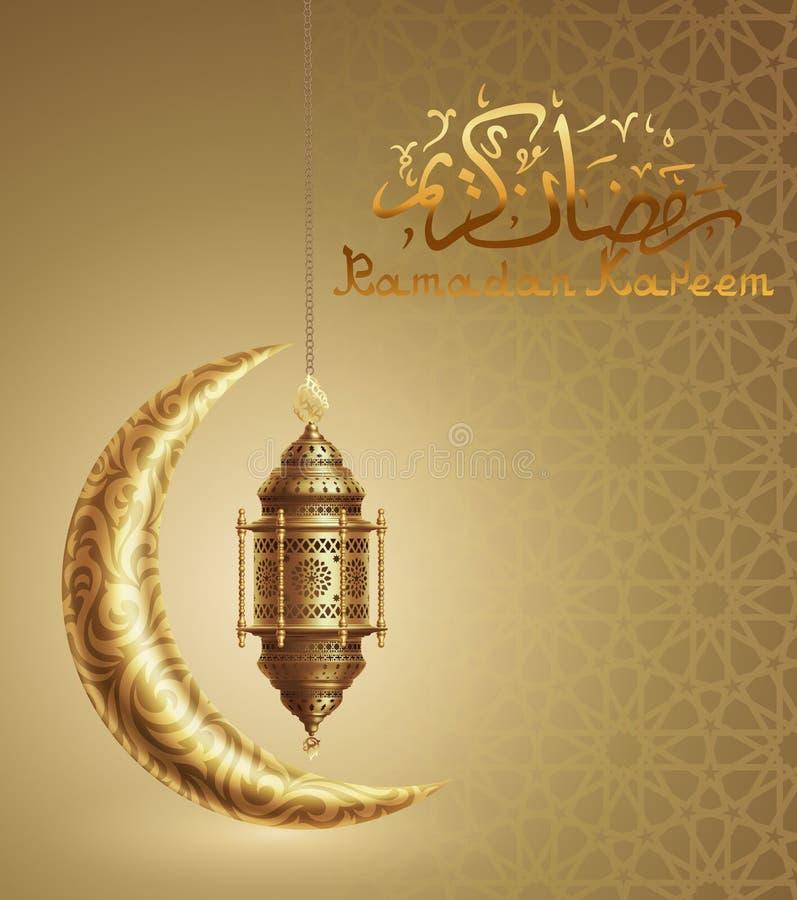 Ramadan Background con el creciente y la linterna ilustración del vector