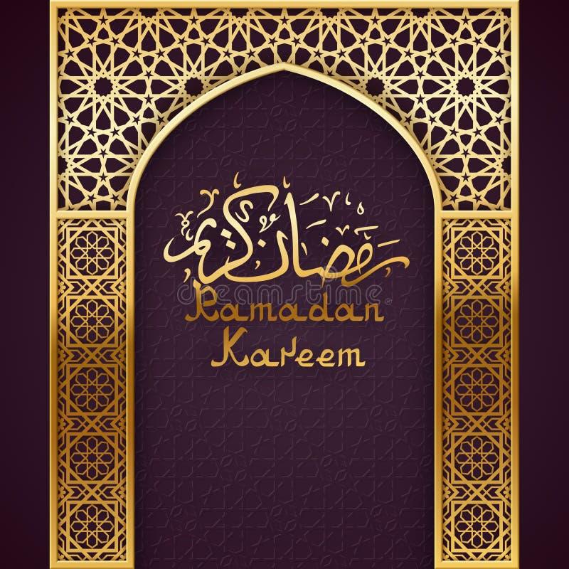 Ramadan Background con l'arco dorato illustrazione vettoriale