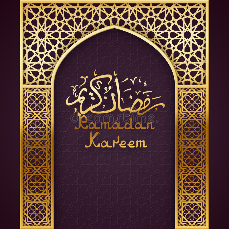Ramadan Background with Golden Arch vector illustration
